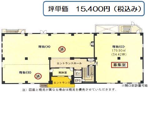 【間取図】第1矢野新ビル1F-C室.jpg